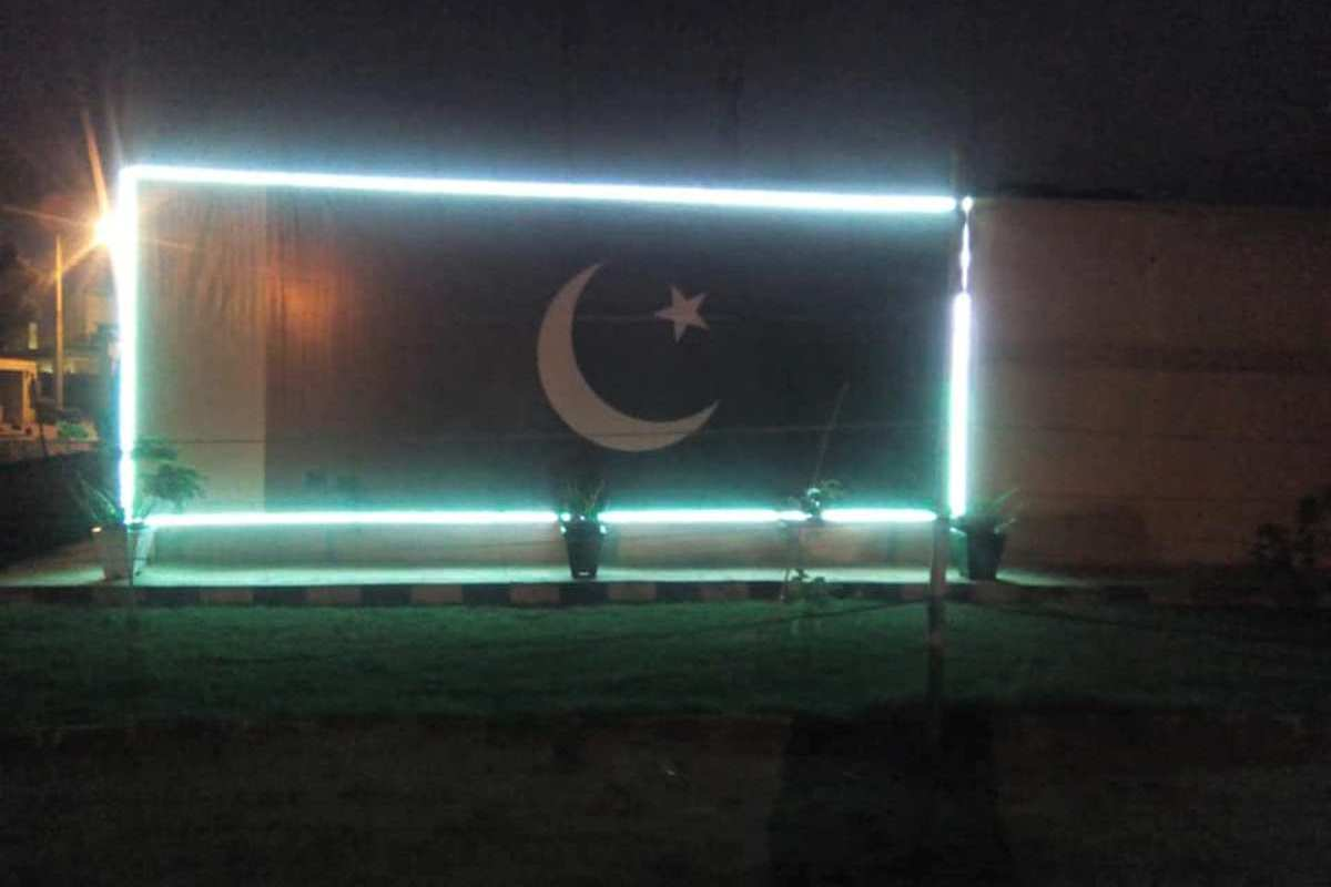 Luminous display of our flag
