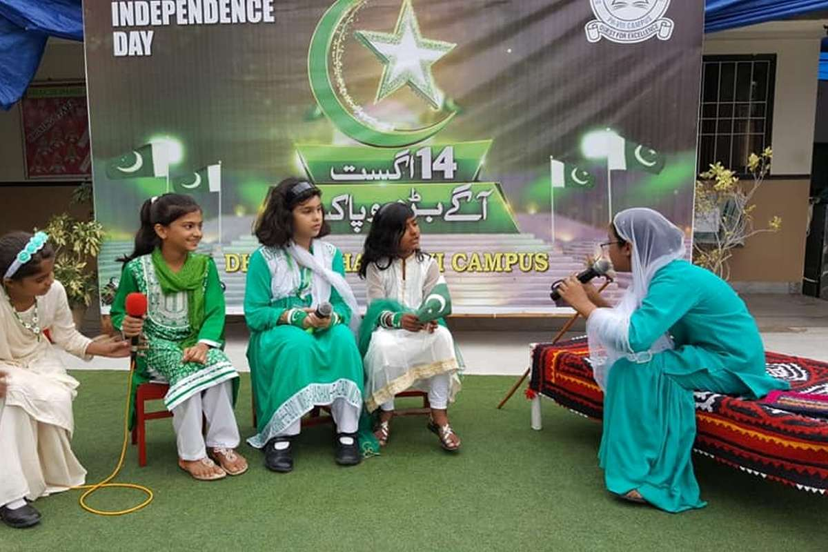 14-August-Function-2019